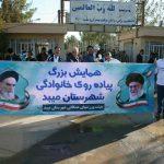 برگزاری همایش پیاده روی خانوادگی در دانشگاه آزاد اسلامی میبد