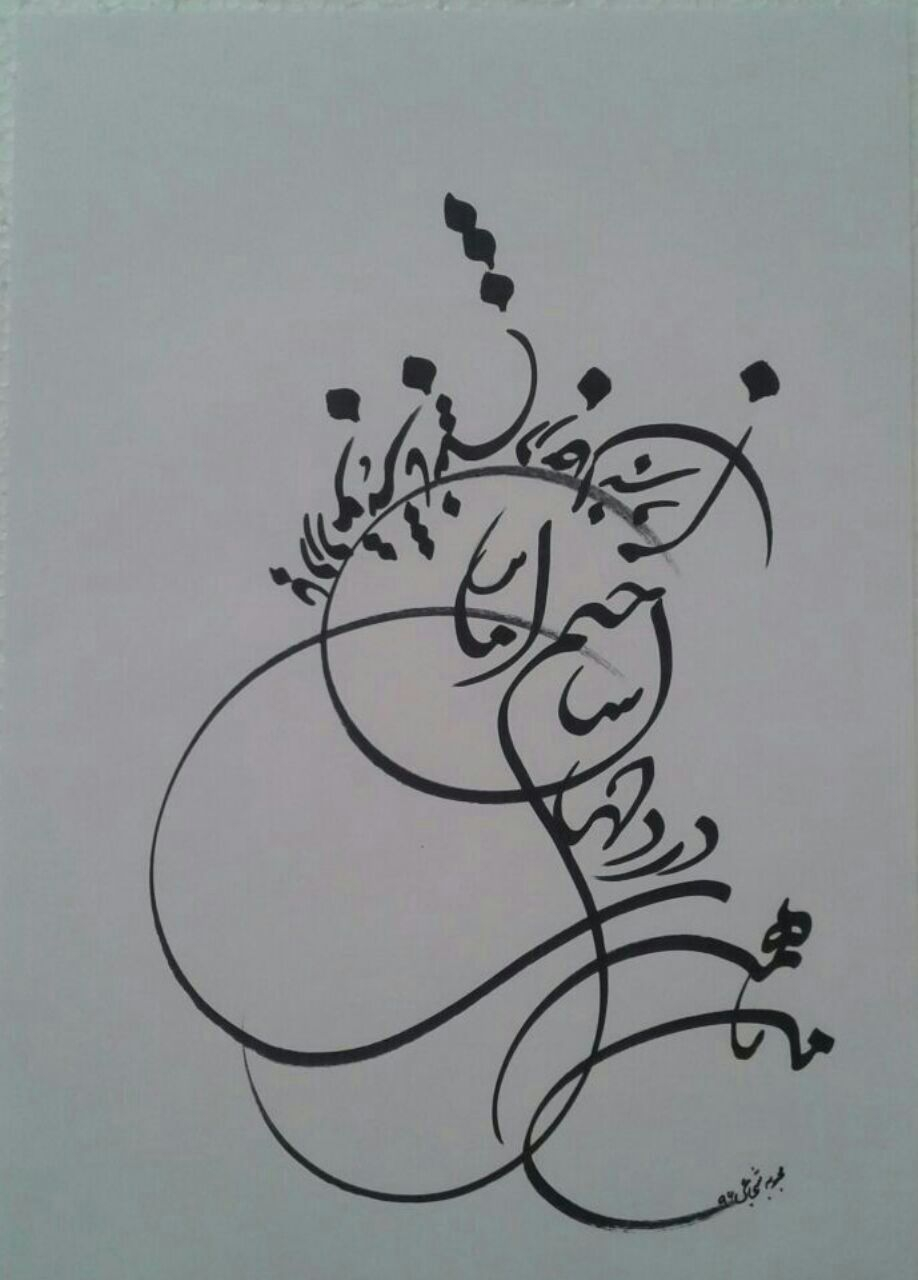 تصویر از محبوبه شجاعی میبدی فعال در زمینه هنرهای تجسمی