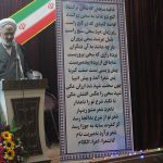 شب شعر انقلاب در میبد/ تصاویر