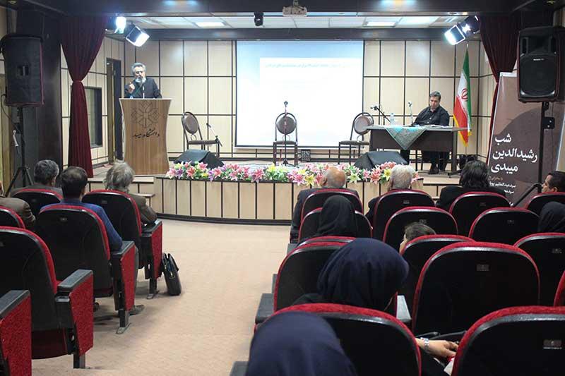 Photo of شب خواجه ابوالفضل رشیدالدین میبدی در دانشگاه میبد برگزار شد