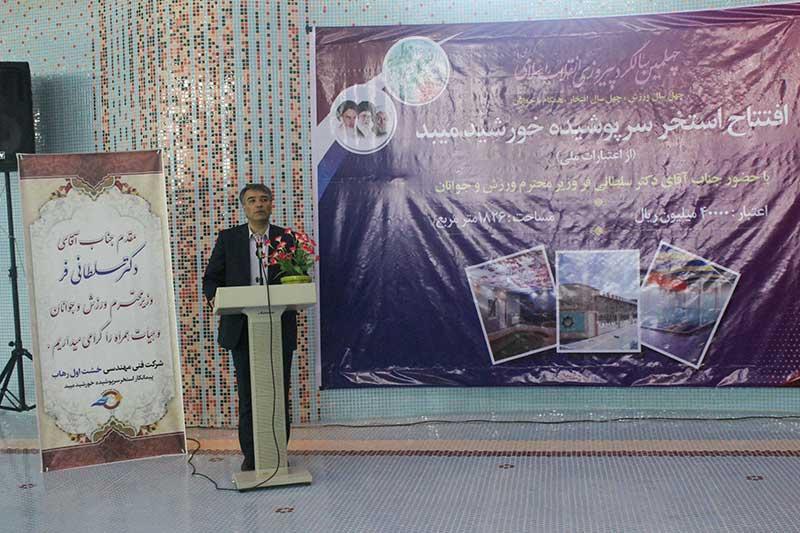 Photo of استخر شهیدیه  میبد استاندارد و دارای امکانات روز است