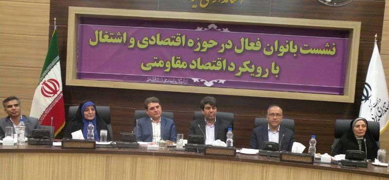 Photo of استاندار یزد حمایت بیشتر از زنان کارآفرین را خواستار شد