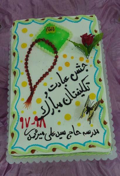 برگزاری جشن تکلیف درامامزاده سید صدرالدين میبد /تصاویر