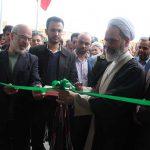 اولین مرکز سایبری بسیج استان یزد در میبد افتتاح شد
