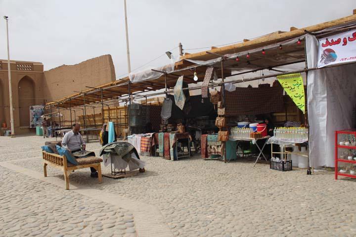 بازارچه های نوروزی
