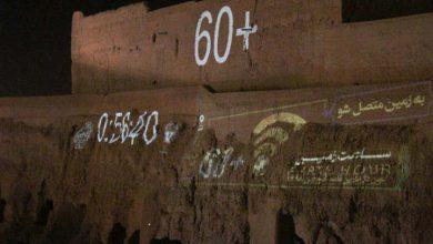 Photo of بنای تاریخی نارین قلعه میبد یک ساعت خاموش شد/ تصاویر