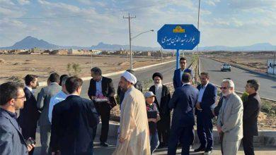 Photo of بلواری در نائین به نام رشید الدین میبدی به بهره برداری رسید
