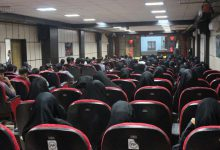 همایش دانشنامه ازدواج در دانشگاه میبد