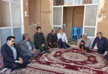 Photo of بازدید از خانواده های شهدای اصناف میبد