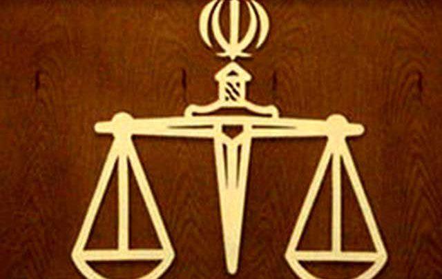 Photo of لازمه تحول در دادگستری استفاده بهینه از منابع انسانی است