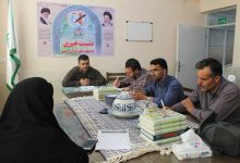 Photo of پذیرش بدون کنکور دانشجو در دانشکده علوم قرآنی میبد