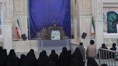 Photo of خانواده ها نسبت به جنگ نرم حساس باشند/تصاویری از همایش عفاف و حجاب