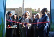 Photo of اولین مرکز اتیسم شهرستان میبد افتتاح شد