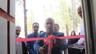 Photo of اولین موسسه خیریه حقوقی در میبد افتتاح شد