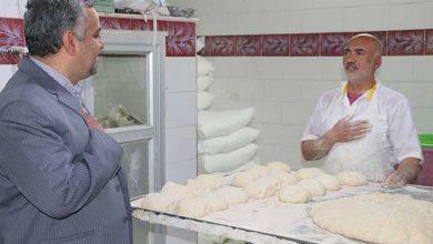 نانوایی های میبد