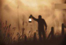 Photo of رستگاری در مه غیرت الهی