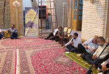 Photo of چهارمین گردهمایی فرهنگی غدیر در میبد برگزار شد