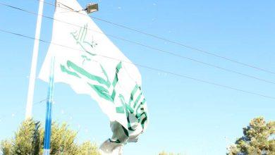 برافراشتن پرچم علوی در میبد