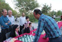 ورزش همگانی پیاده روی ، شطرنج و فریزبی