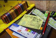 Photo of خیرین میبدی درپویش مهرجویان حسینی شرکت کردند