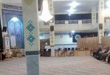 Photo of یادمان استاد «شفیق میبدی» برگزار شد