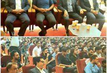 Photo of همایش تخصصی آرایشگران مرد در میبد برگزارشد