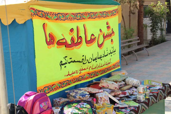 مراسم مهر عاطفه ها در دبیرستان فاطمیه مهرجرد میبد