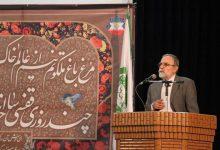 Photo of مولانا شخصیتی فرازمانی و فرامکانی است
