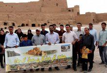Photo of خرابی یواش تور برنامه تور گردشگری را کنسل کرد
