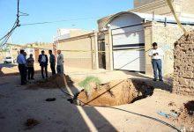 Photo of نشست وفروکش کردن زمین در بفروئیه پیگیری شد