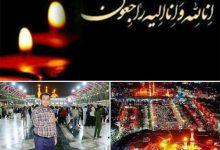 Photo of پیام تسلیت مسئولین و تشکل ها در پی درگذشت سه زائر میبدی