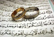 Photo of مهمترین مرحله ازدواج دوره آشنایی است
