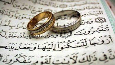 تصویر از مهمترین مرحله ازدواج دوره آشنایی است