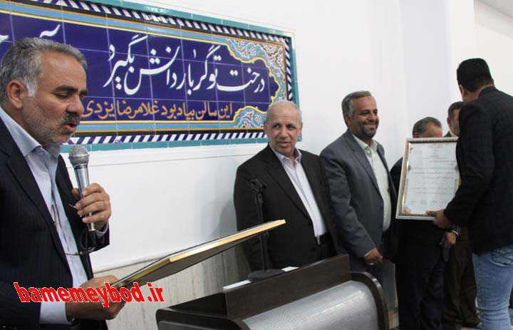 افتتاح آموزشگاه یخدان میبد