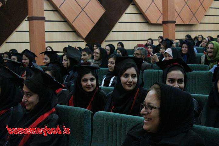 جشن فارغ التحصیلی در دانشگاه آزاد میبد