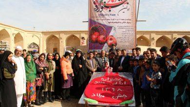Photo of کیک بزرگ انار در میبد توزیع شد