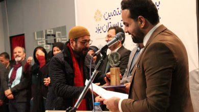 تصویر از تصاویری از اختتامیه بیستوهشتمین جشنواره تئاتر استان یزد