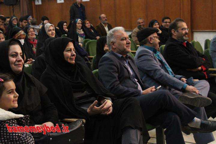 همایش خانواده با موضوع اتاق نشیمن (آموزش مهارت های گفتگوی همسران )