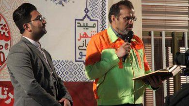 Photo of سخنی با شهردار میبد