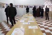 Photo of نمایشگاه عکس «روی خط زلزله» در میبد دایر شد