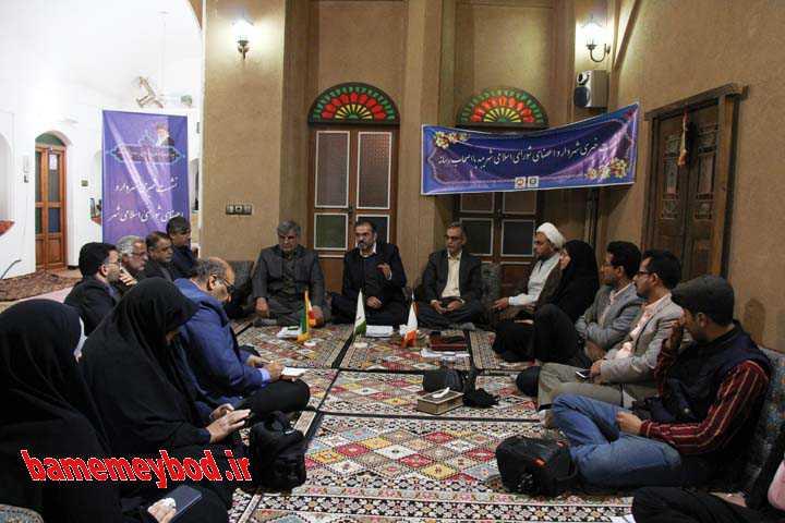 نشست خبری شهردار و شورای شهر میبد