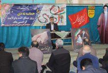 Photo of «۹ دی » حضور حماسی مردم در مقابل فتنه ای سراسری بود