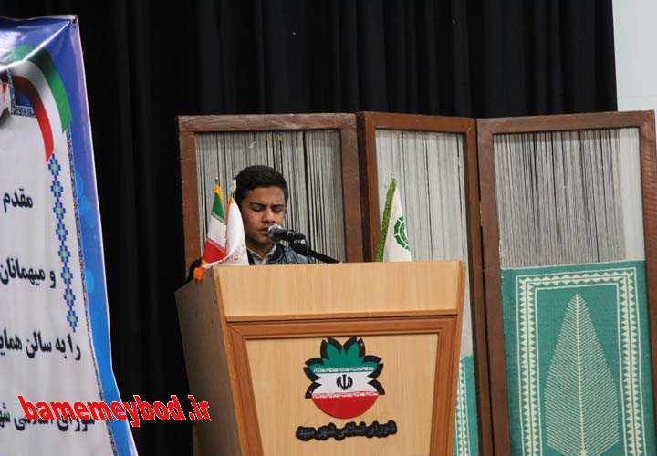 برگزاری شب هوشنگ مرادی کرمانی در میبد