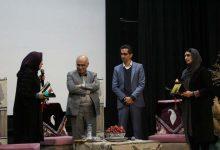 Photo of تصاویری از برگزاری مراسم تجلیل از هوشنگ مرادی کرمانی در میبد