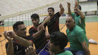 والیبال نشسته معلولین
