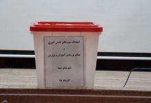 Photo of انتخابات مجمع شوراهای دانشآموزی میبد برگزار شد