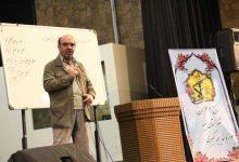 Photo of همایش زیر سقف زندگی در میبد برگزار شد