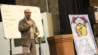 تصویر از همایش زیر سقف زندگی در میبد برگزار شد