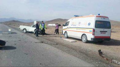 تصادف در جاده درین