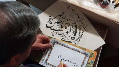 تصویر از کارگاه خوشنویسی با حضور استاد رهبران در میبد برگزار شد